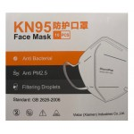 Game Sportswear® KN95 Respirator Mask (PACK OF 10)